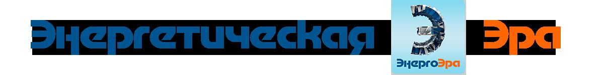 ЭнергоЭра Logo